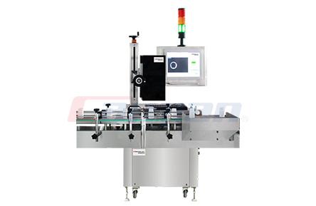 VS100 Series Online detector for sealing quality of aluminum foil